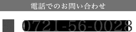 0721-56-0028