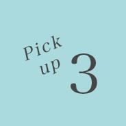 Pick up 3